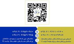 روش نوین cbct  در دهمین نشست کمیته ی علمی انجمن ارتودنسی ایران: