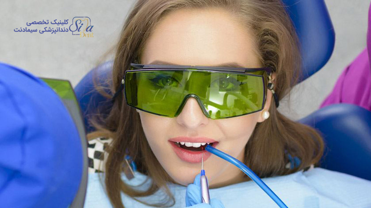 ۱۸ کاربرد لیزر در دندانپزشکی (موارد ۱، ۳ و ۸ بسیار رایج هستند)